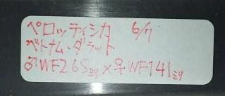 2011 09 12_2240.JPG