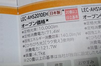CA3I0089.JPG