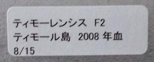 CA3I0761.JPG