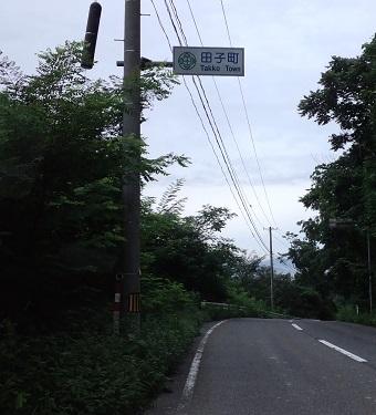 CA3I0823.JPG