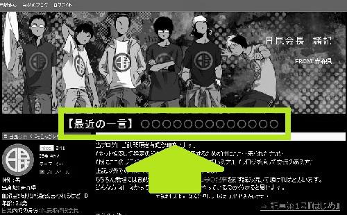 ブログTOP.jpg