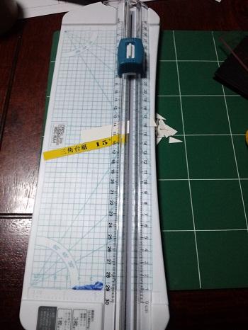 三角台紙 作成.JPG