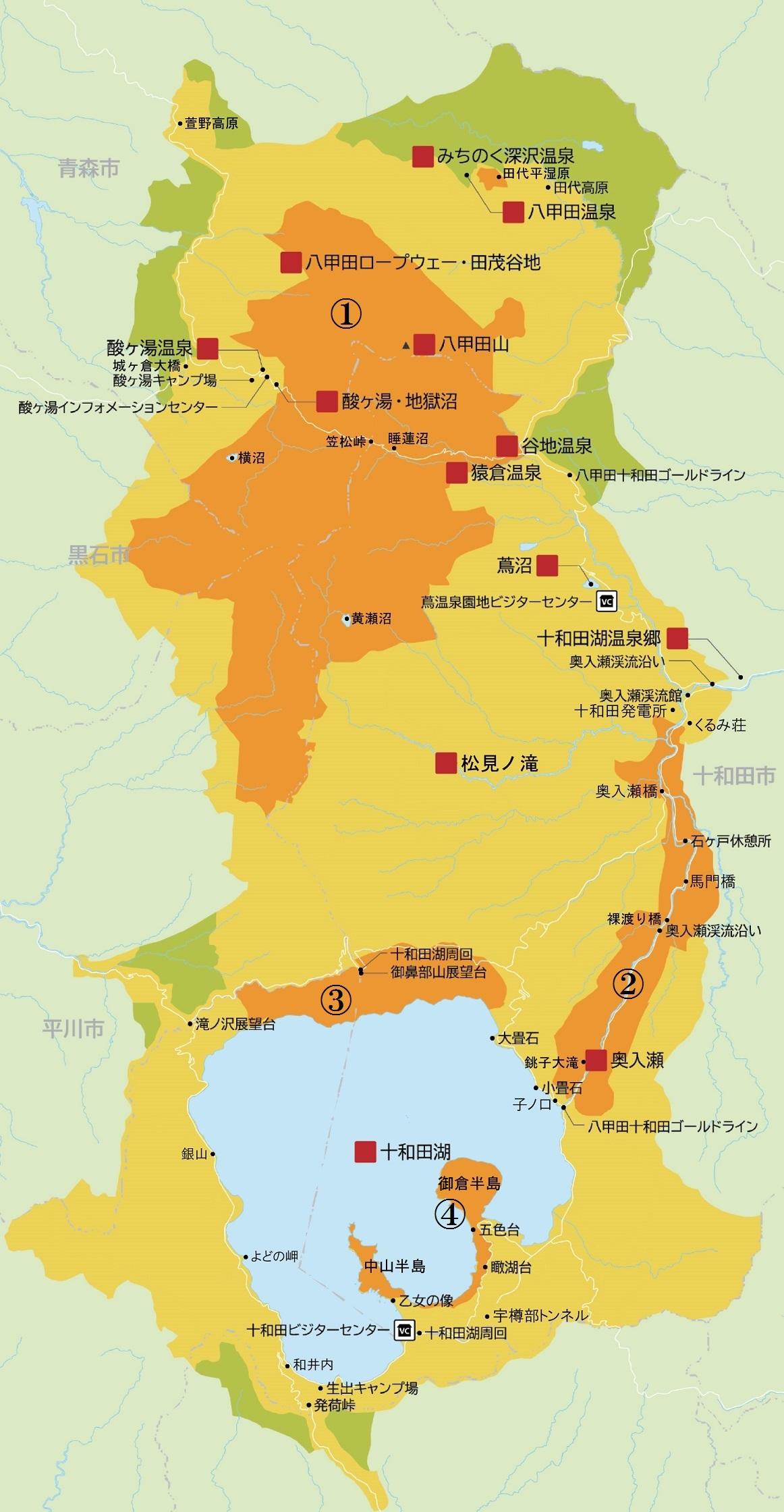 十和田八幡平国立公園図