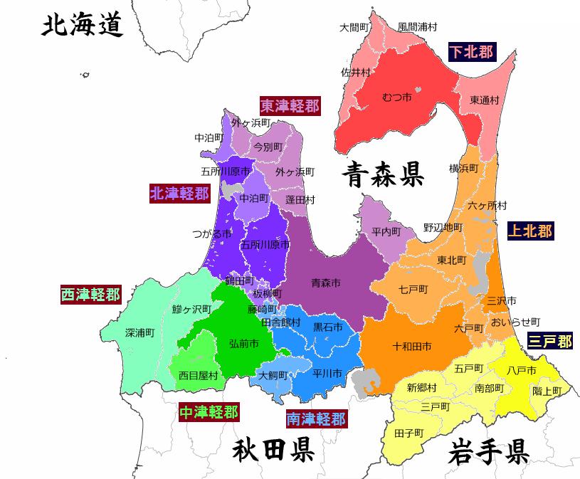 青森県 市町村色分け.png