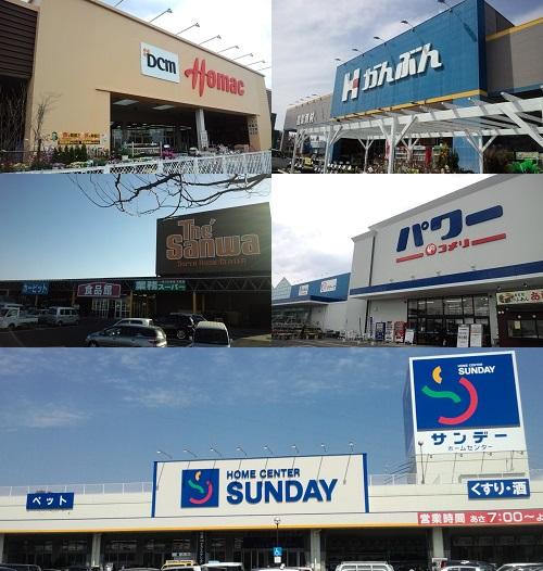 青森県のホームセンター.JPG
