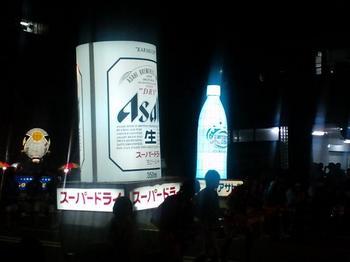 2009 08 06_0281.JPG