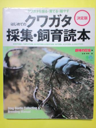 2010 04 08_1019.JPG